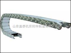 穿线钢制拖链价格,穿线钢制拖链,穿线钢制拖链生产,钢制拖链生产