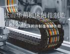 62*175岳阳专供机床电缆拖链