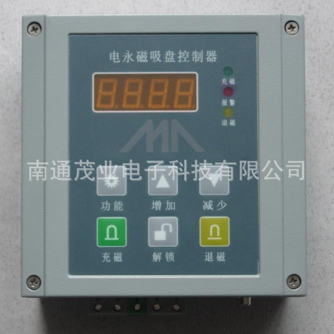 电永磁吸盘控制器