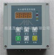 MYCM电永磁控制器