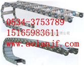 TL型钢制拖链,TL钢制拖链,工程钢制拖链,桥式钢制拖链