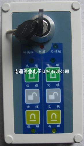 吸盘控制器