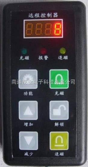電永磁吸盤控制器數據設定器