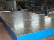 铸铁平板 平台加工 铸件生产 铸造厂