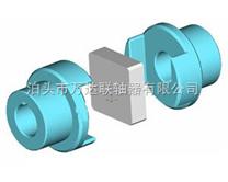 联轴器,滑块联轴器,WH型滑块联轴器