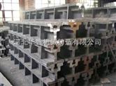 机床床身/树脂砂铸件/消失模铸件/灰铁铸件/平板平台 加工铸造厂,铸锻件