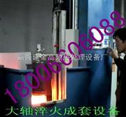 数控淬火机床建金高频热处理设备供应
