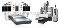 精达供应多功能端面铣床, 数控铣床专业生产厂