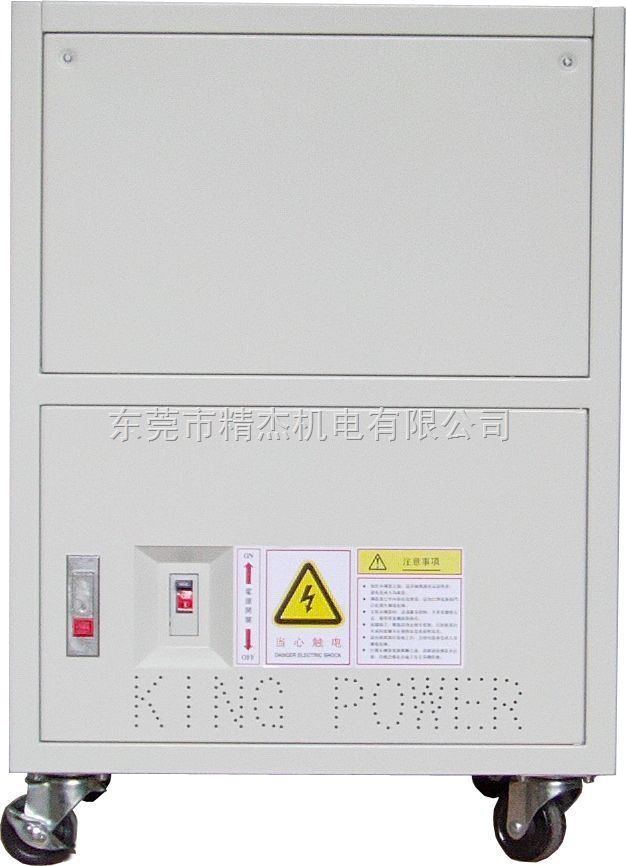 CNC用稳压器