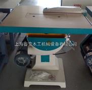 0-45台面可倾木工圆盘锯床产品现货供应