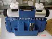 DBEM10-5X/100YG24K4M,进口电火花