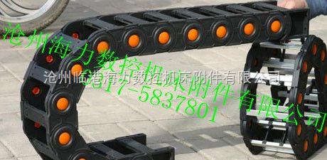 生产机床拖链塑料拖链
