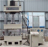 YL32-100T粉末液压机  大正液压