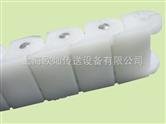 上海欧灿塑料链条