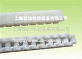 上海塑料链条价格