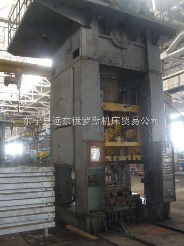 1000吨闭式单点压力机