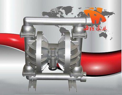 隔膜泵厂 隔膜泵原理 QBY系列铝合金气动隔膜泵