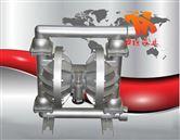 隔膜泵厂|隔膜泵原理|QBY系列铝合金气动隔膜泵
