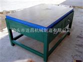 供应多用途铸铁平台