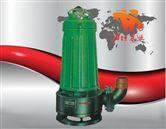 排污泵原理 排污泵概述 WQK/QG系列切割式潜水排污泵