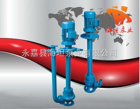 排污泵原理 排污泵概述 YW型液下排污泵