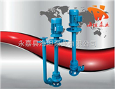 排污泵原理|排污泵概述|YW型液下排污泵