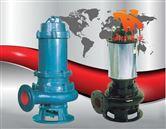 排污泵结构|排污泵原理|JYWQ系列自动搅匀潜水排污泵