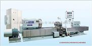 CA8450/CA8465/CA8480--CA8450/CA8465/CA8480系列数显轧辊车床