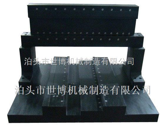 大理石构件  大理石机械构件