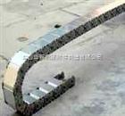 全封闭式小型穿线钢制拖链