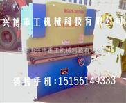 小型液压折弯机/宁夏小型液压折弯机