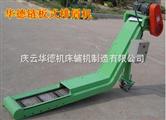 浙江链板式排屑机,江浙沪链板式排屑机规格,机床链板式排屑机厂