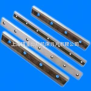 高碳钢剪板机刀片