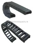 65*200湘潭机床工程塑料拖链