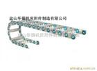 TL95黄石机床钢制拖链