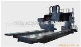 乔福机械龙门加工中心SDMC6000X4000