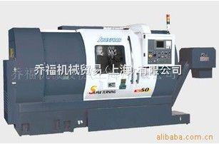 乔福机械数控车床SL-50/50A/50B