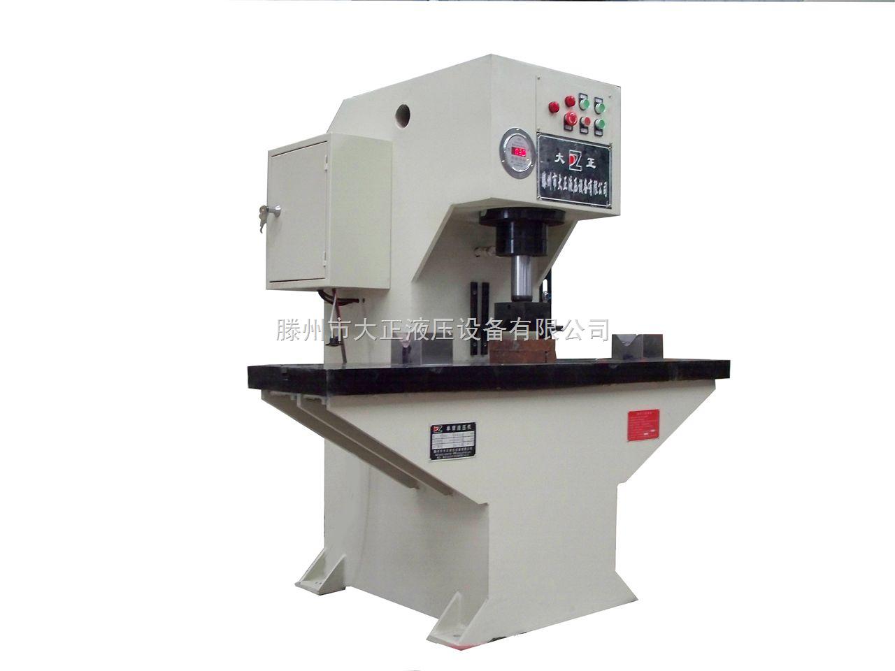 液压机械设备厂,滕州液压
