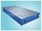 测量平板厂