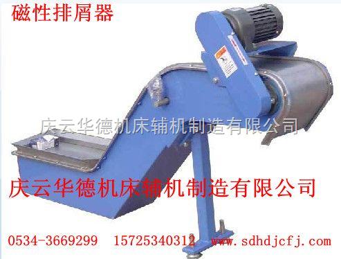 冲床磁性排屑器规格,磁性排屑器废料机,磁性排屑器生产厂家