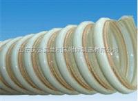 TPU吸塵管,鋼絲吸塵管,鋼絲透明管,淄博負壓風管