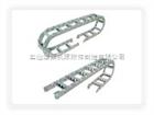 TL100重庆长期供应钢制拖链
