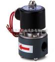 UDC-10 UDC-15电磁阀