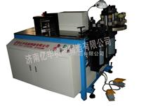 母线加工机|母线机|铜铝排折弯机