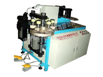 多工位母线加工机|多工位母线机|多工位铜铝母排折弯机