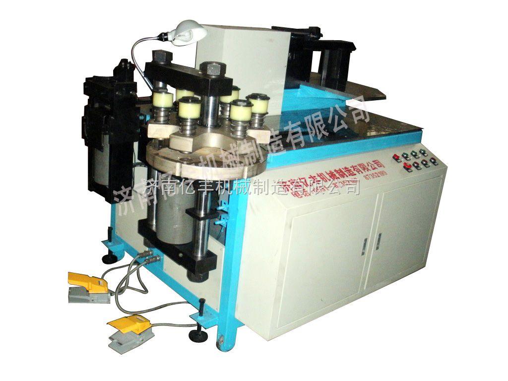 母线剪切机母排剪断机铜排切断机铝排切排机铜板割断机