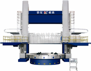 CK5263数控双柱立式车床