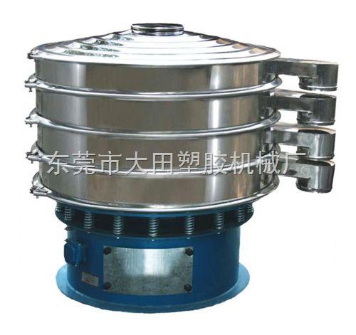 plastic material vibrating screener