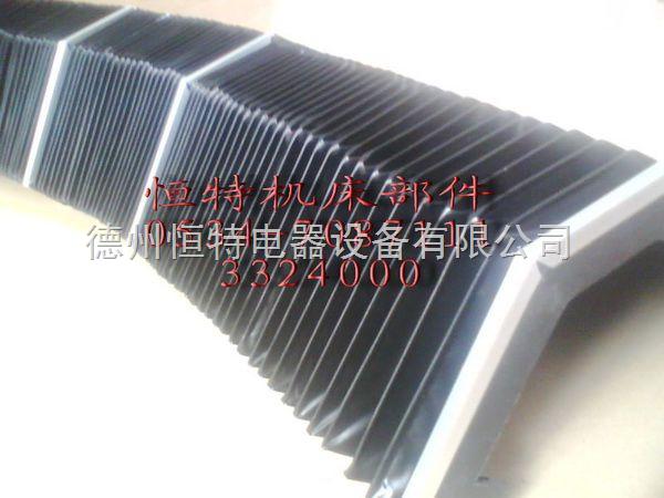 机床防护罩之风琴式