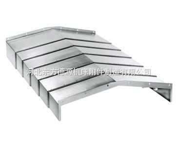 钢板防尘罩价格,钢板防尘罩厂